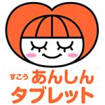 20150624_01sukou_antab